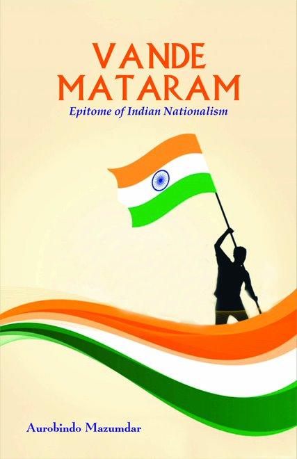Vande Maatharam Song Lyrics